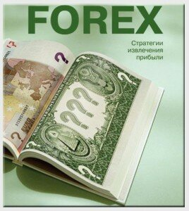 Рейтинг банков форекс